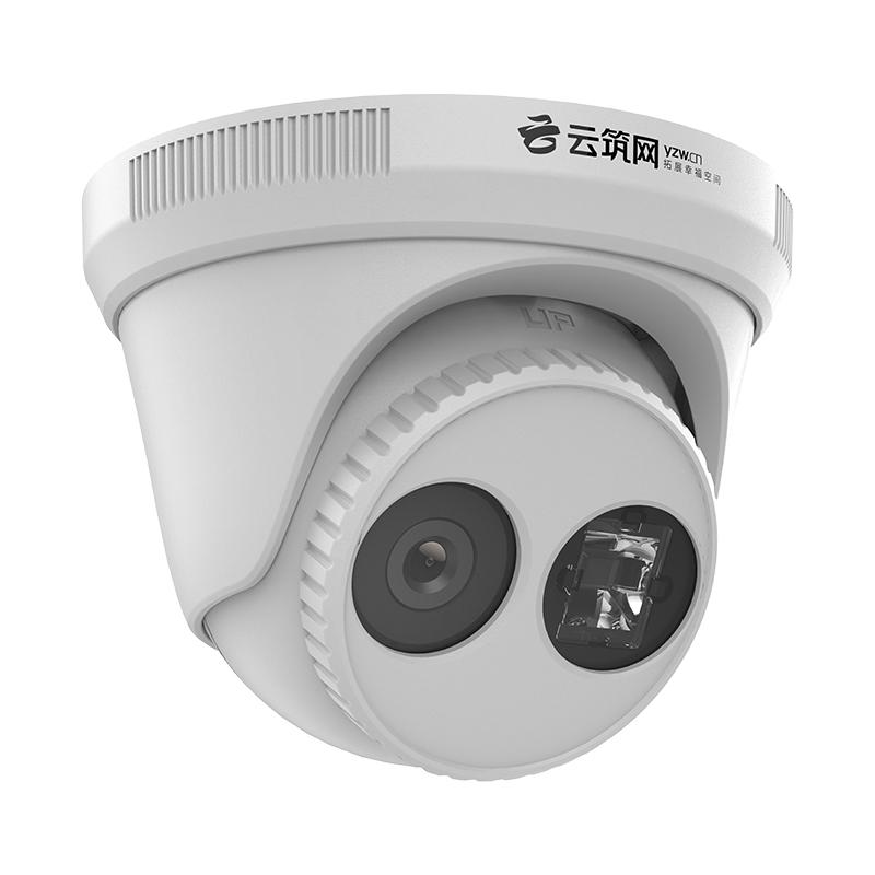 云筑网络监控摄像头(半球型)
